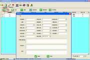 兴华实验室管理软件
