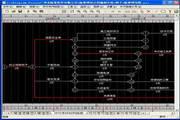 陆维网络计划编制系统