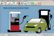 龙迅加油站会员管理系统