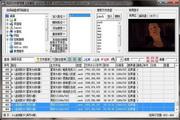 金鹰视频文件管理器LOGO