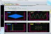 多功能虚拟信号分析仪(win7 X64)