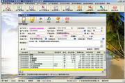 信华ERP临盆管理软件化妆操行业版