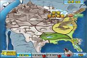 海洋之星23海啸来袭游戏LOGO