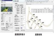 飞时达总规控规设计软件GPCADK