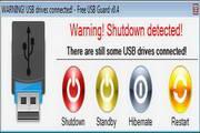 Free USB Guard手机版