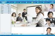 好会议视频会议系统