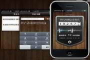 手机令牌 Android