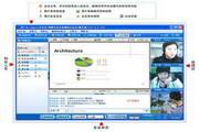 视维视频会议软件