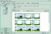 陽途網控上網行為管理軟件