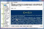 剑儿网络学习机