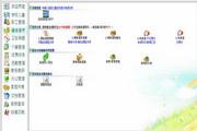 智慧树幼儿园膳食配餐营养计算分析软件