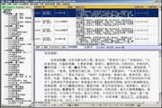 天翼题库-高中语文(35010题)
