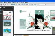 Adobe Reader For Linux