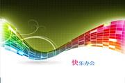 炫彩花紋ppt模板