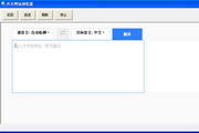 外文网站浏览器