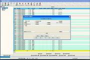 写字楼物业管理系统