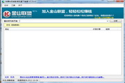 ryBDown网络视频地址分析器