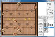 中国象棋大战段首LOGO