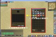 墨香 Online