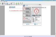 百成电子签章系统PDF签章