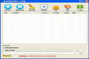 捷速图像识别软件免费版LOGO