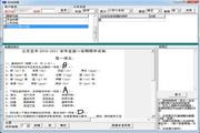 小虎网络教学系统