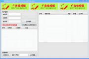 易智豪QQ相册批量下载器