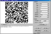 企業微信二維碼生成器