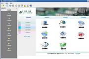 米普银行设备管理系统