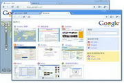 谷歌浏览器Google Chrome (32Bit) For Linux