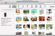 321 苹果iphone手机数据恢复软件(Mac版)