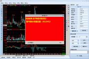 模拟炒股股票软件单机版