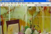中堾餐饮管理App