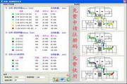 路测模拟软件