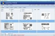 LabelOne条码打印软件免费版LOGO
