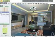 创想3D在线装修设计软件段首LOGO