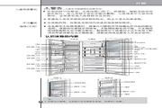 LG GR-C2378NUY电冰箱使用说明书