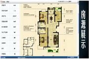 售楼大师-房地产销售管理软件
