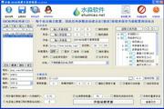 水淼·SDCMS站群文章更新器 免费下载