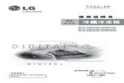 LG GR-S25EHUD电冰箱使用说明书