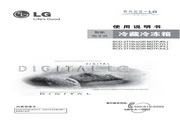 LG GR-M27PJYL电冰箱使用说明书