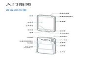三星GT-I9168手机使用说明书