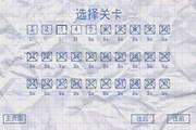 蜻蜓一键重装系统段首LOGO