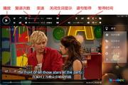秀丽看电影学英语软件 免费版LOGO