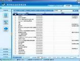 通如纸质图书馆管理系统软件