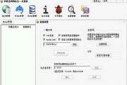 华夏名网网站宝