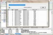 (监控录像)硬盘录像机恢复程序LOGO