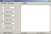 中國移動短信網關客戶端CMPP