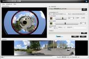 Upano全景视频处理系统