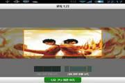 爱壁纸HD For WinPhoneLOGO